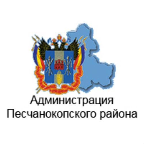 Гос.закупки: Муниципальный контракт. Заказчик: Администрация Песчанокопского района